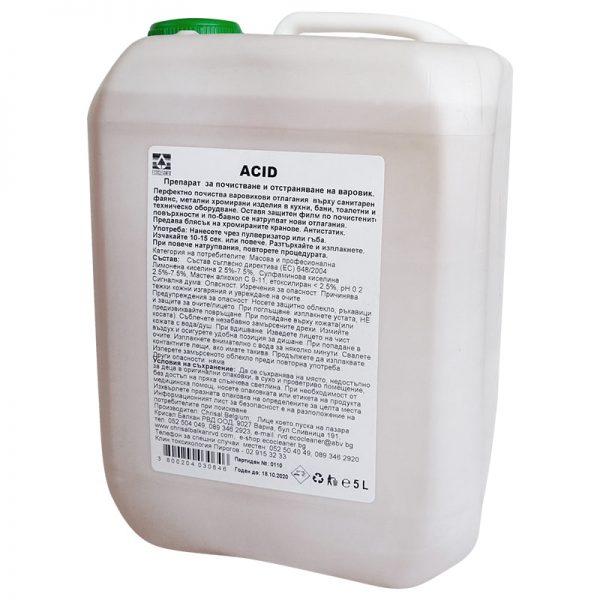 Acid -почистващ препарат за варовик - 5 литра