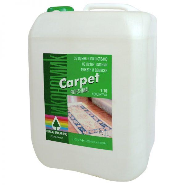 Carpet – машинно, за пране на килими, мокети дамаски - 5 литра