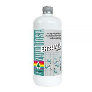 Zymbiose Liquid- мощна почистваща ензимна течност