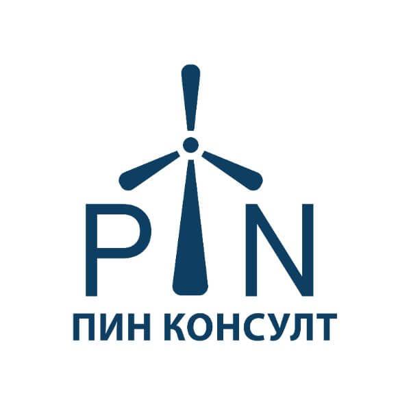 Пин Консулт