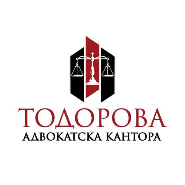 Адвокатска кантора Тодорова