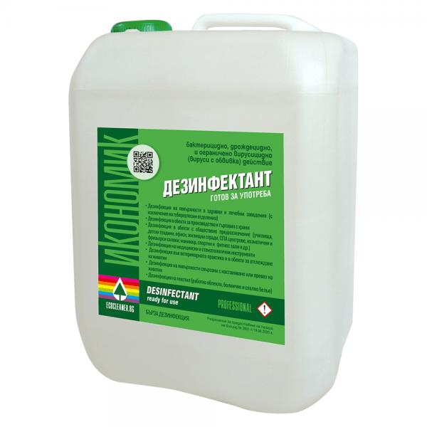 Дезинфектант готов за употреба - 5L